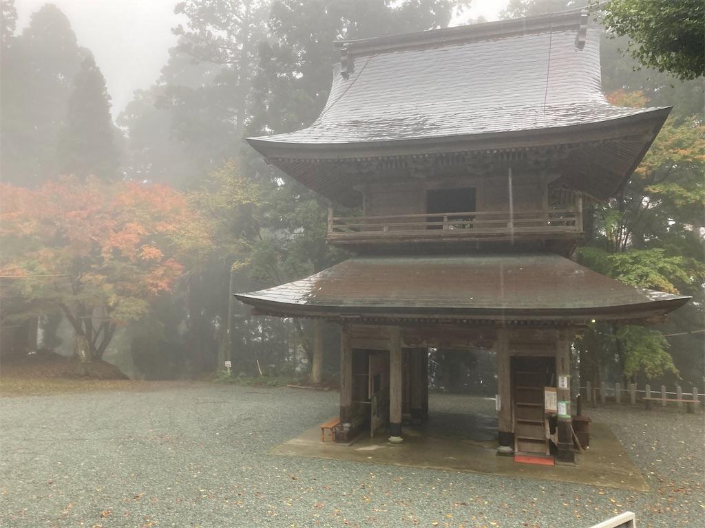 f:id:yuko76a:20201109235146j:image