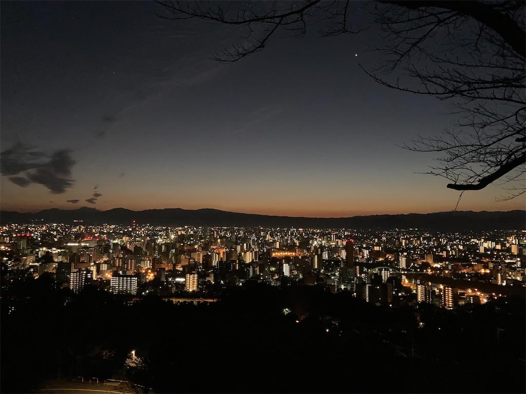 f:id:yuko76a:20201110234456j:image