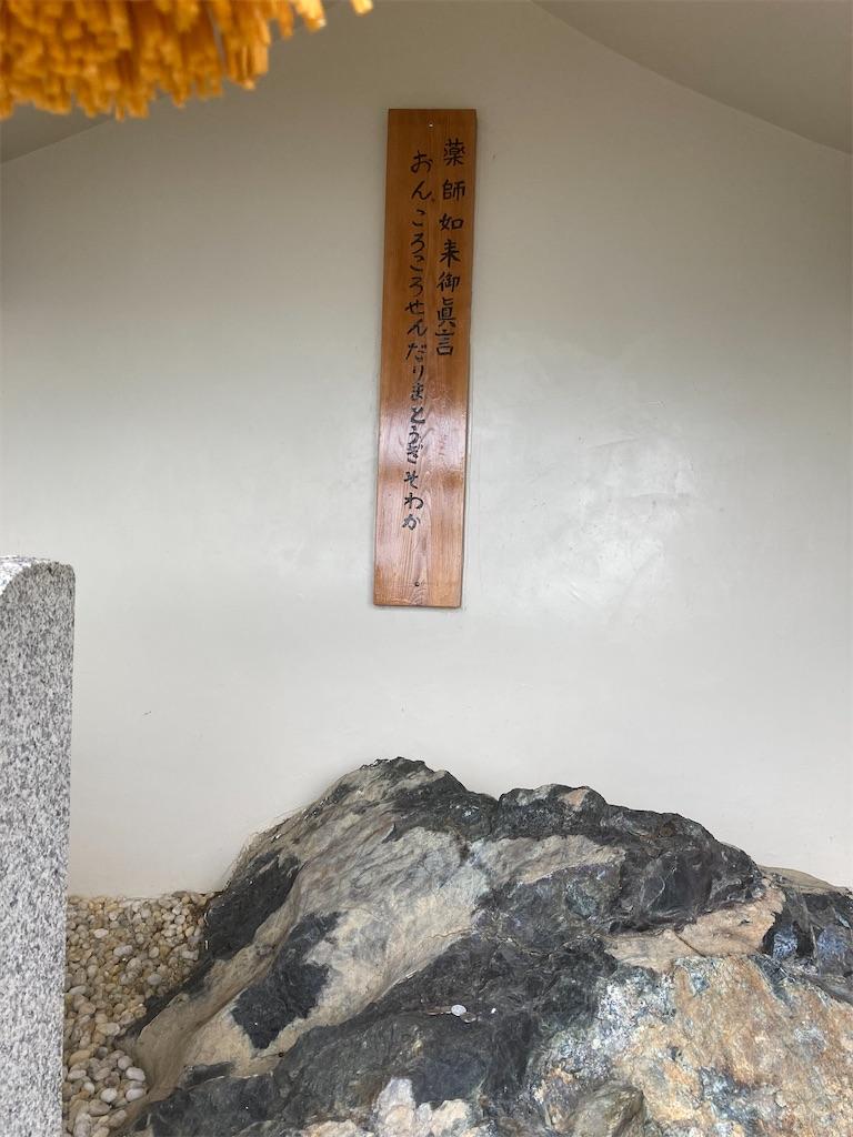 f:id:yuko76a:20201114070840j:image