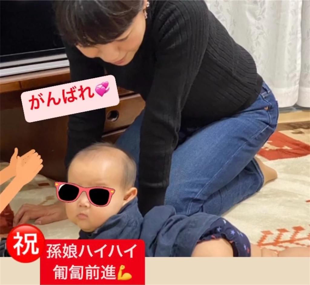 f:id:yuko76a:20201114071850j:image