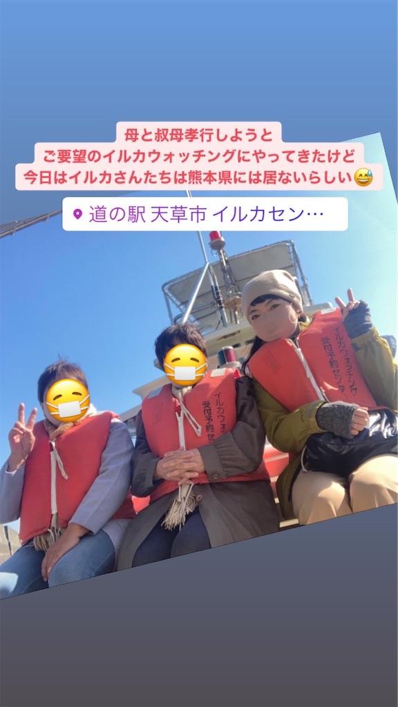 f:id:yuko76a:20201119090850j:image