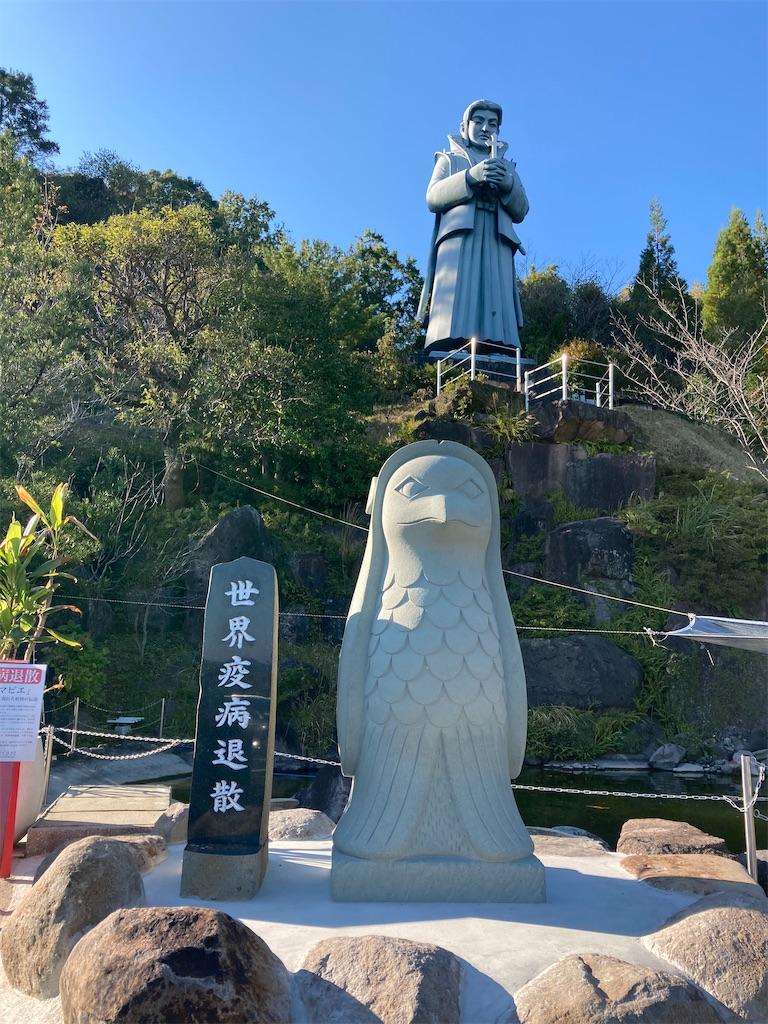 f:id:yuko76a:20201119091055j:image