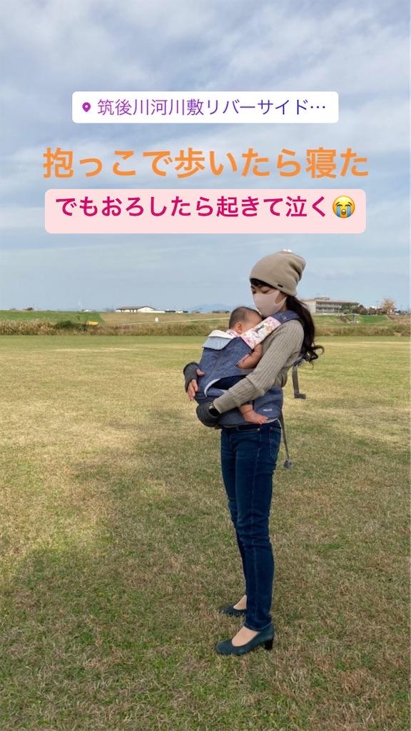 f:id:yuko76a:20201127232052j:image