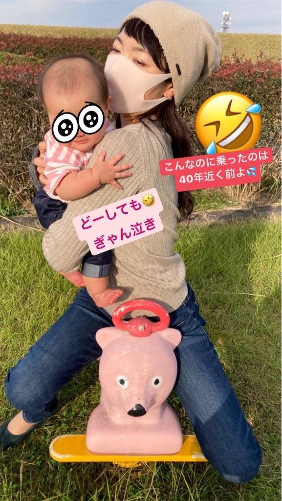 f:id:yuko76a:20201127232210j:image