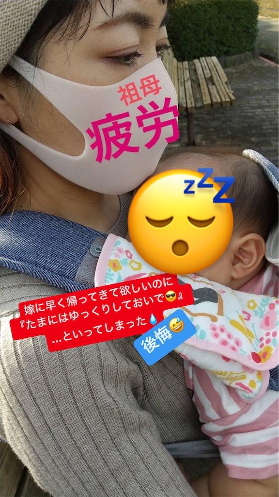 f:id:yuko76a:20201127232345j:image
