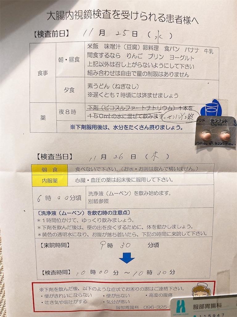 f:id:yuko76a:20201204215422j:image