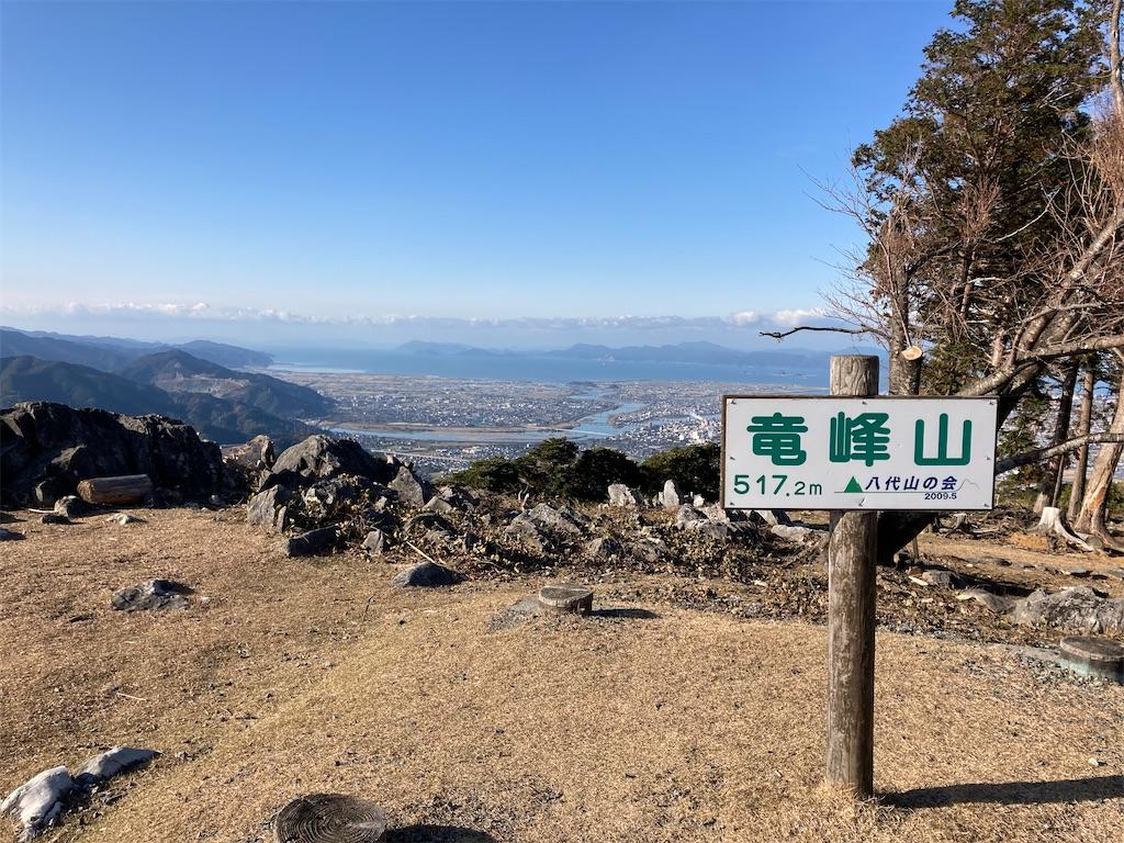 f:id:yuko76a:20201228074708j:image