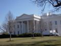 ホワイトハウス前面