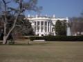 ホワイトハウス 後から