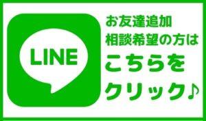 f:id:yuko_happylife:20210823000342p:plain