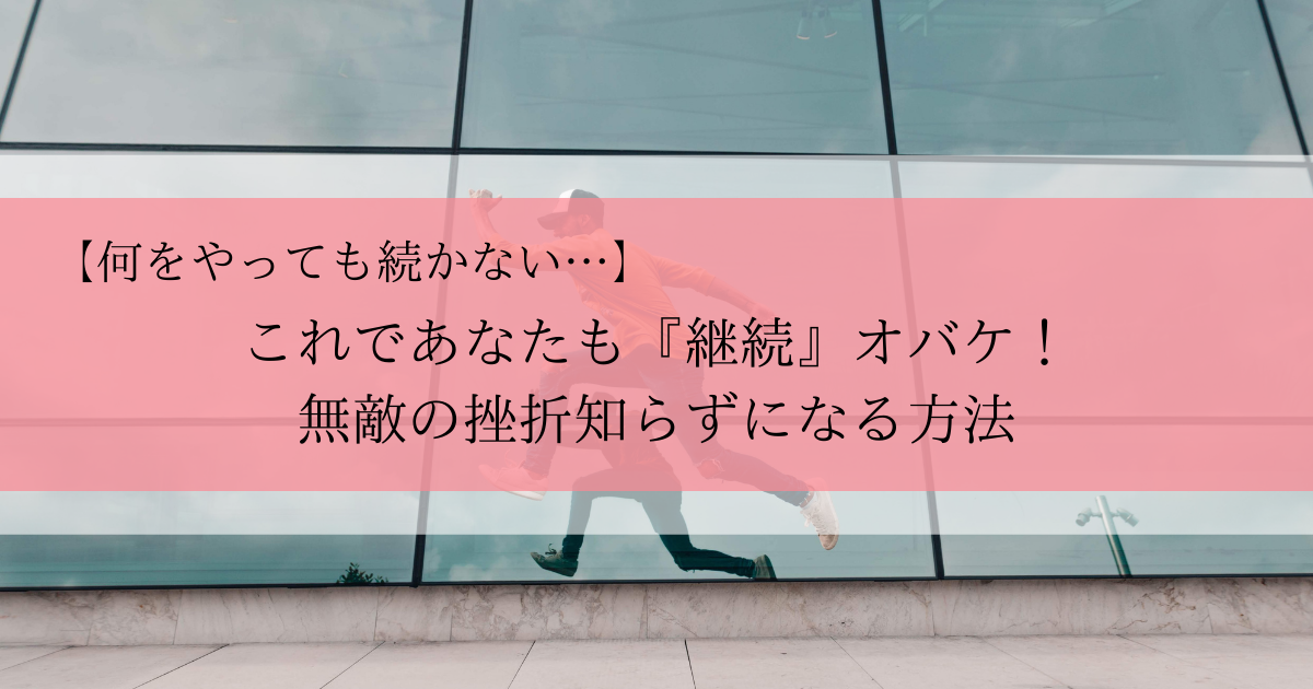 f:id:yuko_happylife:20210916000038p:plain