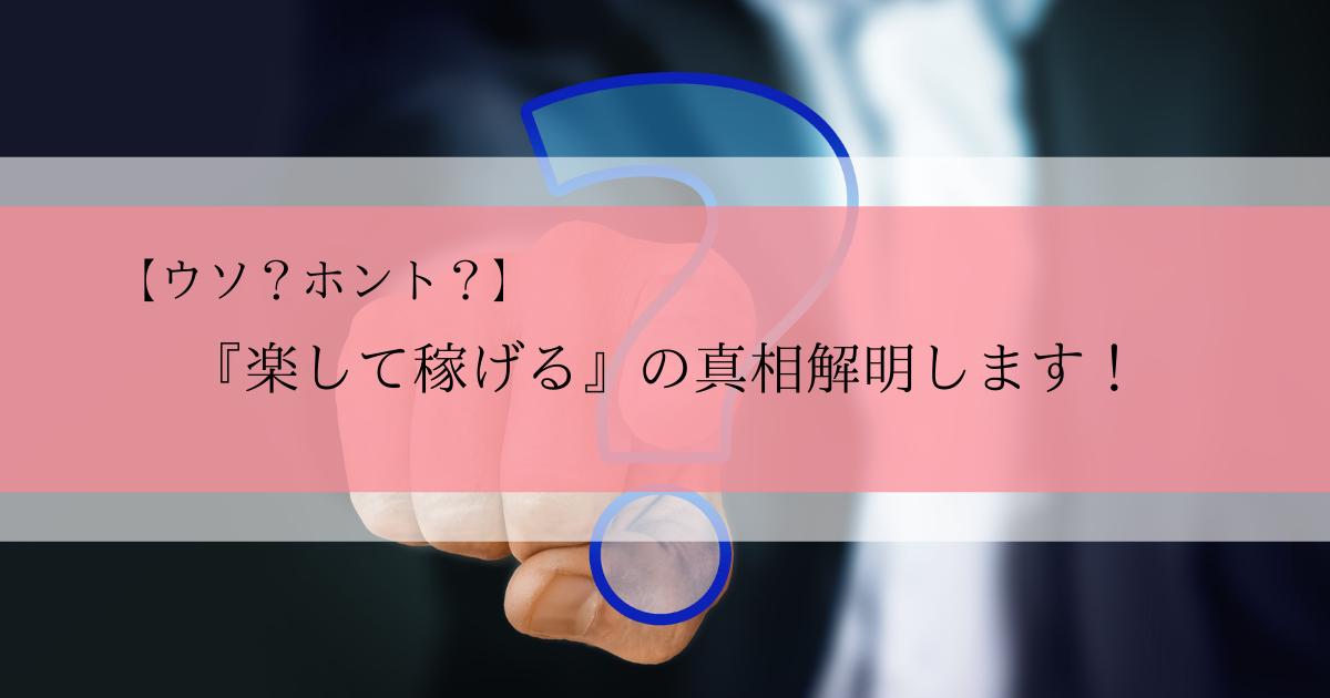 f:id:yuko_happylife:20210921000109p:plain