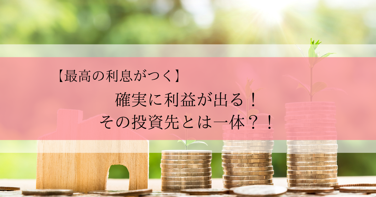 f:id:yuko_happylife:20210921001421p:plain