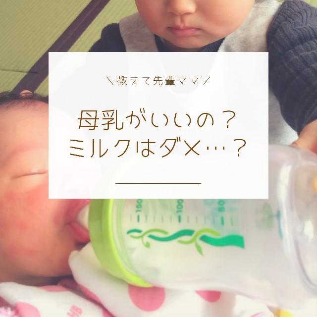 f:id:yuko_rire:20200916205146j:image