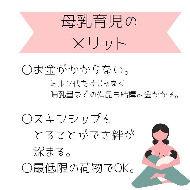 f:id:yuko_rire:20200916205242j:image