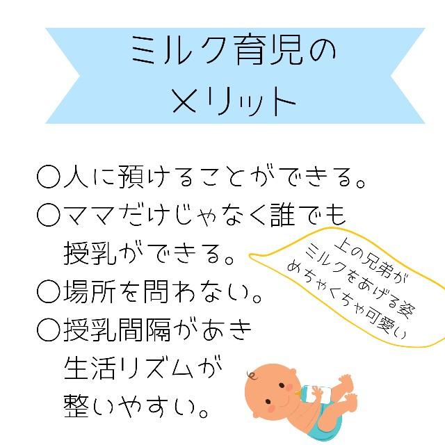 f:id:yuko_rire:20200916205330j:image