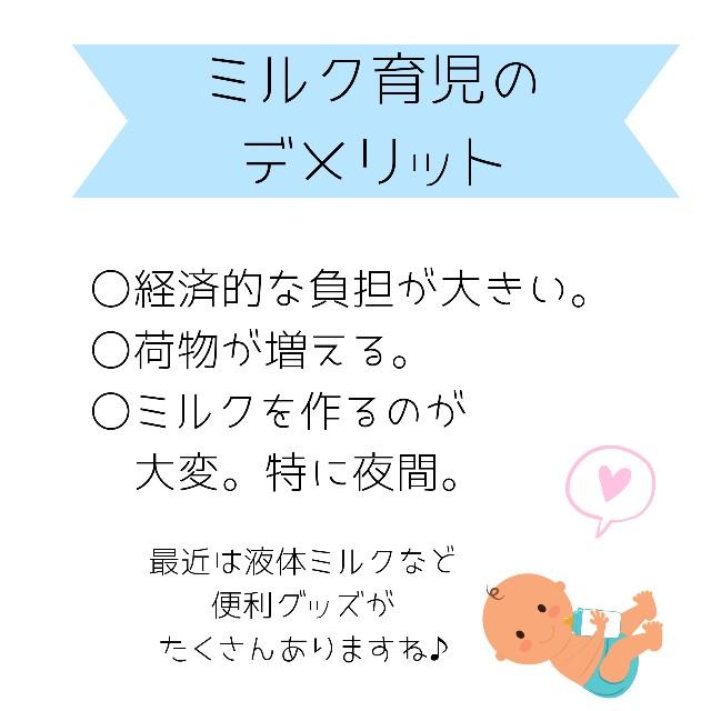 f:id:yuko_rire:20200916205340j:image