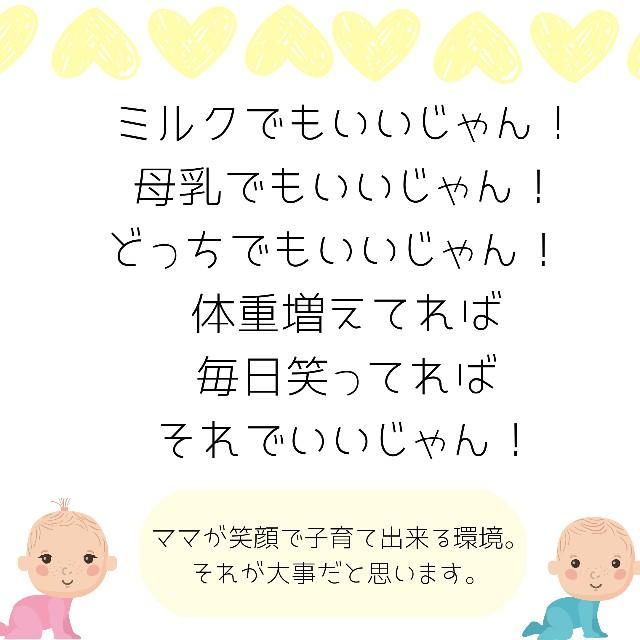 f:id:yuko_rire:20200916205400j:image