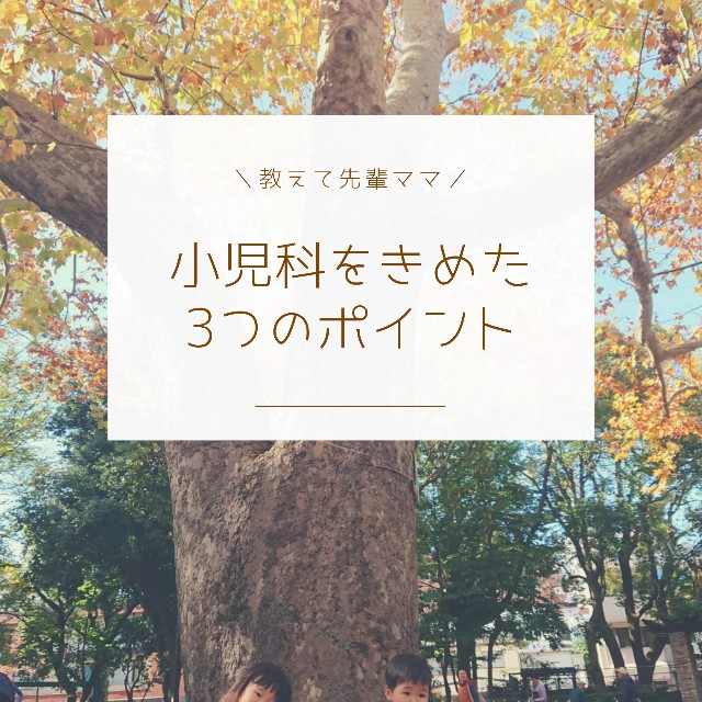 f:id:yuko_rire:20200917191304j:image