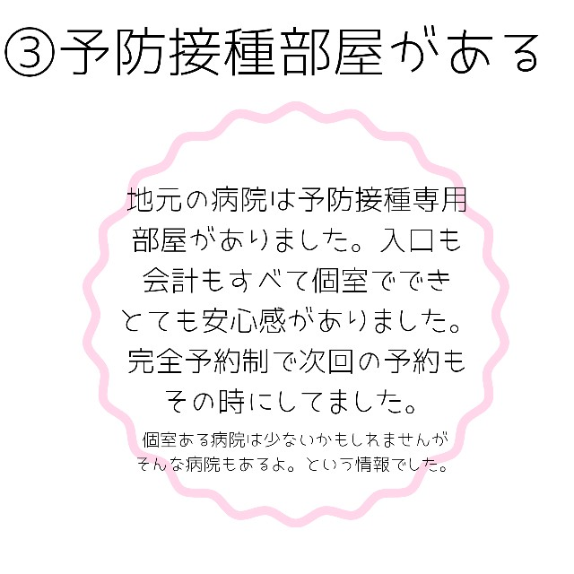 f:id:yuko_rire:20200917191503j:image