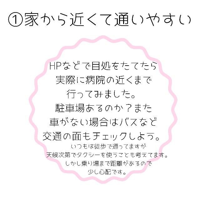 f:id:yuko_rire:20200917191518j:image