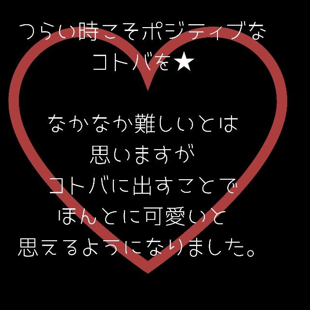 f:id:yuko_rire:20200918182745j:image