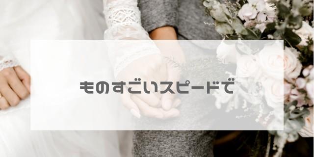 f:id:yuko_rire:20200919232232j:image