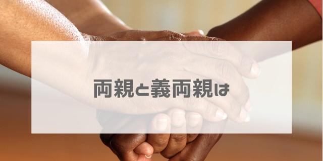 f:id:yuko_rire:20200919232358j:image