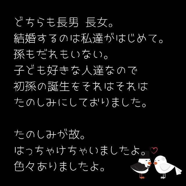 f:id:yuko_rire:20200919232455j:image