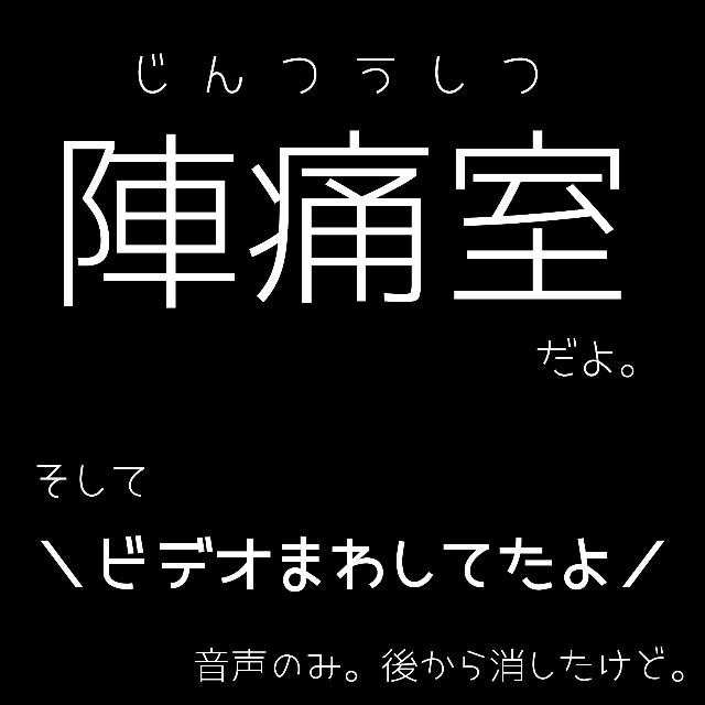 f:id:yuko_rire:20200920164235j:image
