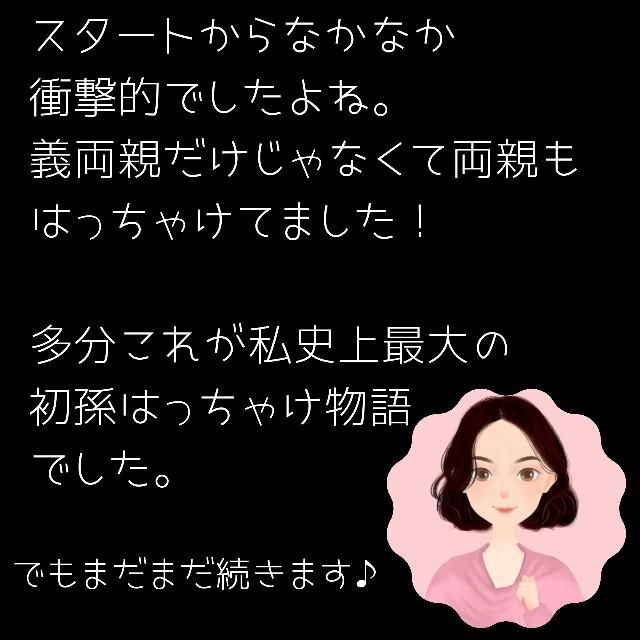 f:id:yuko_rire:20200920164405j:image