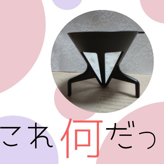 f:id:yuko_rire:20200921073755j:image