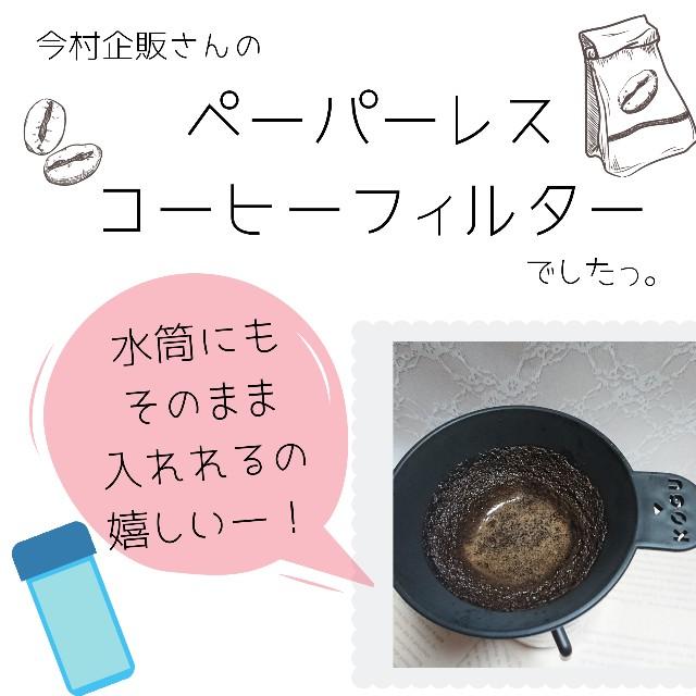f:id:yuko_rire:20200921073808j:image
