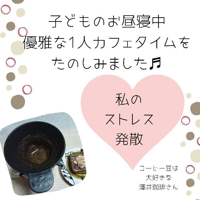f:id:yuko_rire:20200921073815j:image