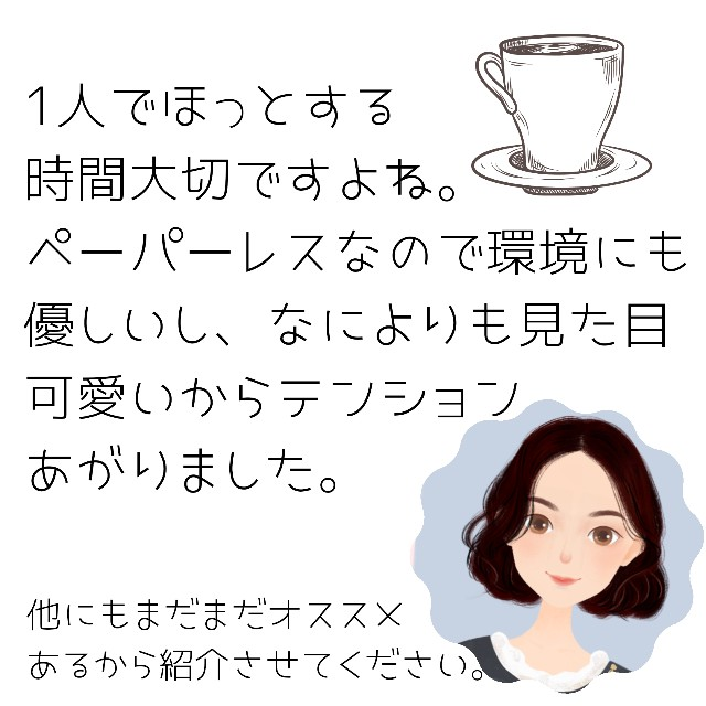 f:id:yuko_rire:20200921073826j:image
