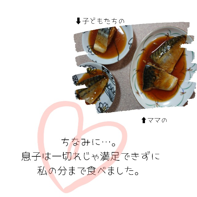 f:id:yuko_rire:20200922210615j:image