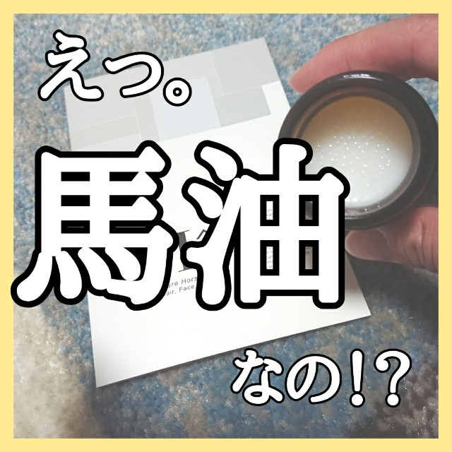 f:id:yuko_rire:20210429204512j:image