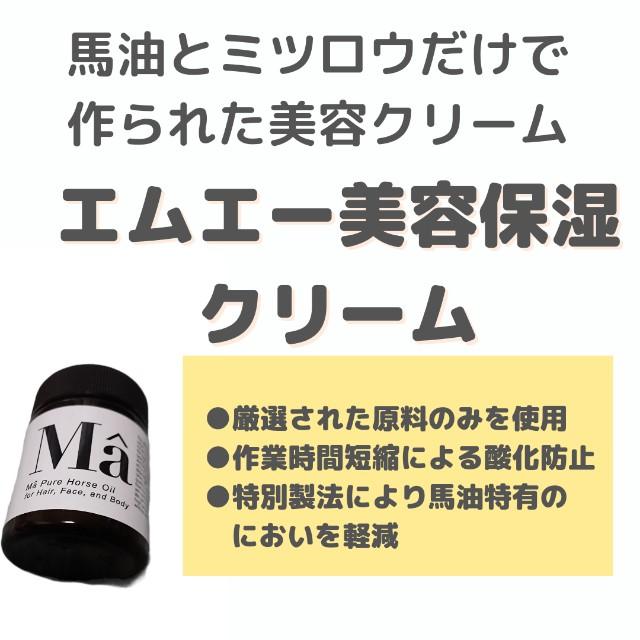 f:id:yuko_rire:20210429204540j:image