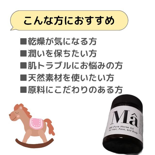 f:id:yuko_rire:20210429204641j:image