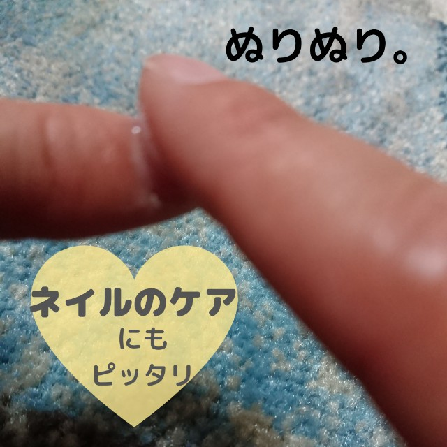 f:id:yuko_rire:20210429204825j:image