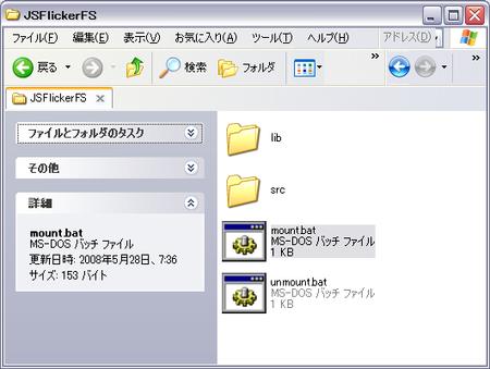 f:id:yukoba:20080528082649p:image