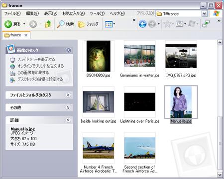 f:id:yukoba:20080528082652p:image