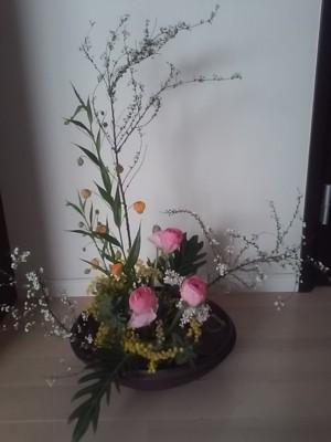 f:id:yukodokidoki:20170318094945j:image