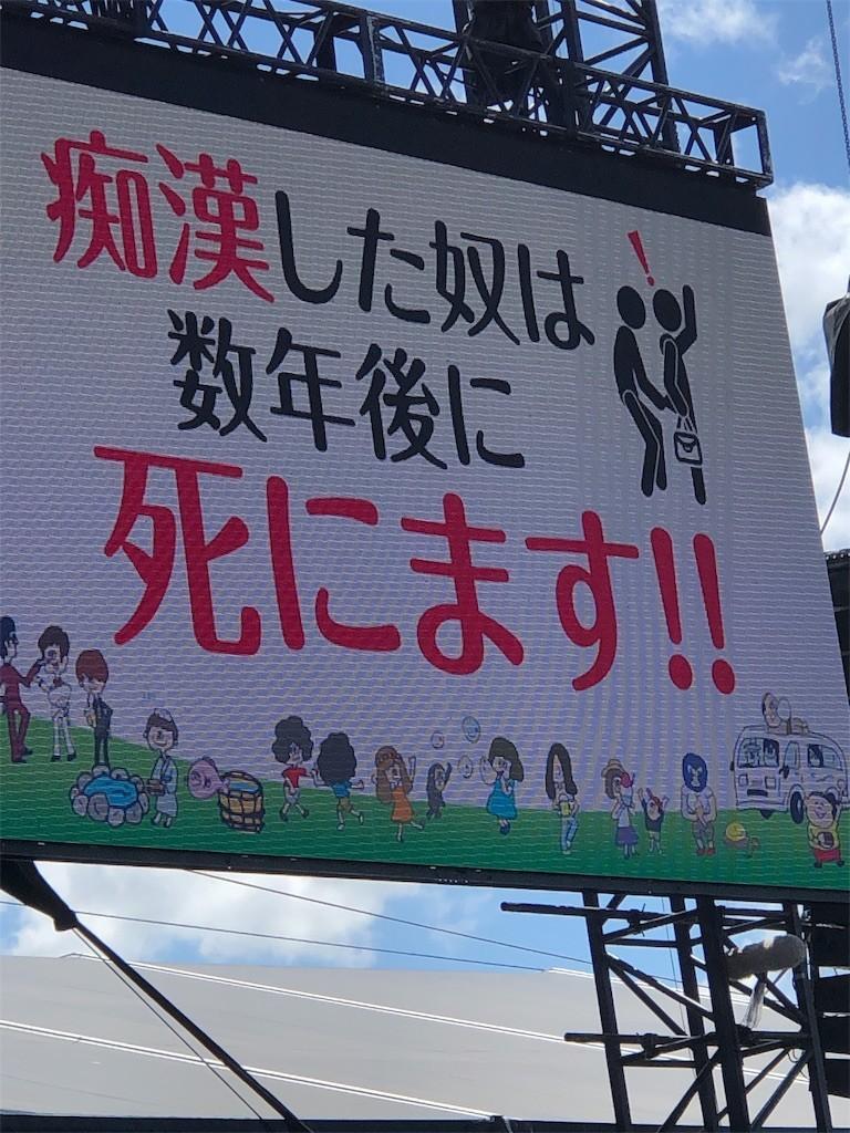 f:id:yukodokidoki:20190908235517j:image