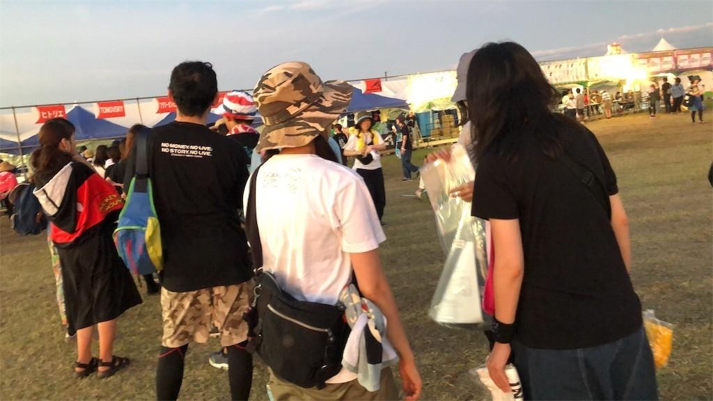 f:id:yukodokidoki:20190908235821j:image