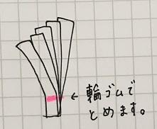 f:id:yukokatanojp01:20170420110610j:plain