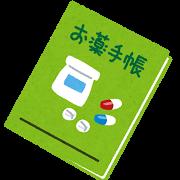 f:id:yukokatanojp01:20170512091045p:plain