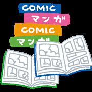f:id:yukokatanojp01:20170514142918p:plain