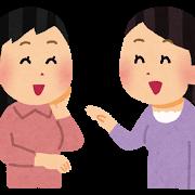 f:id:yukokatanojp01:20170518172527p:plain
