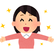 f:id:yukokatanojp01:20170611183337p:plain
